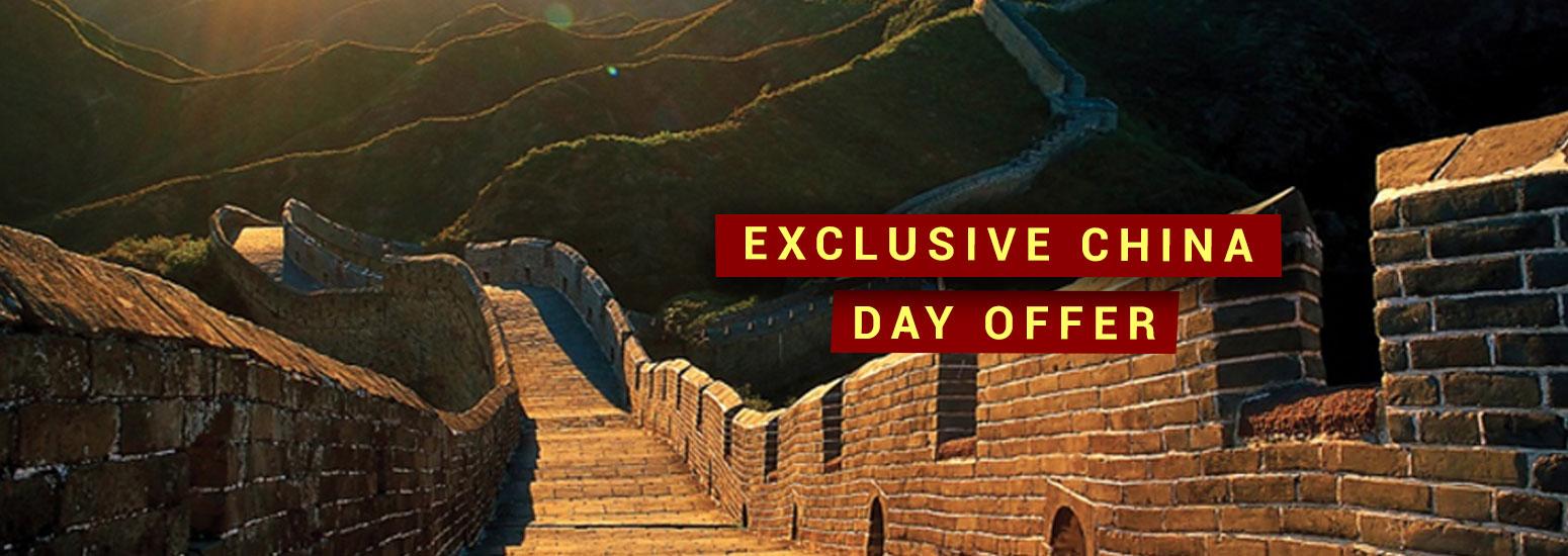 China Day