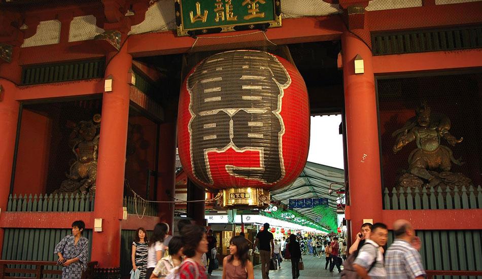 Essential Japan