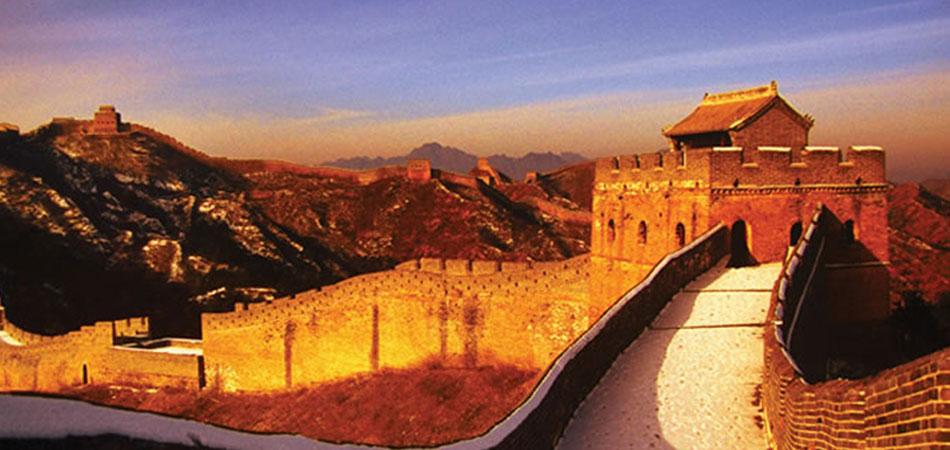 Majestic Yangtze