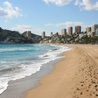 Costa Brava Half Board only £319pp