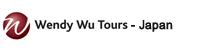 Wendy Wu Japan Tours