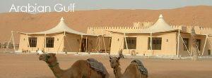 Honeymoons in the Arabian Gulf